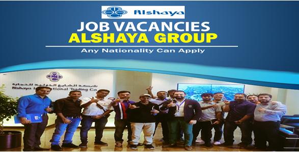 Latest Alshaya Jobs in Dubai UAE July 2019 - Apply Now