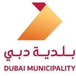 Dubai Muncipality
