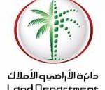 Land Department